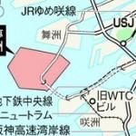USJにカジノリゾートが出来る?海底トンネルで夢洲と繋がる!