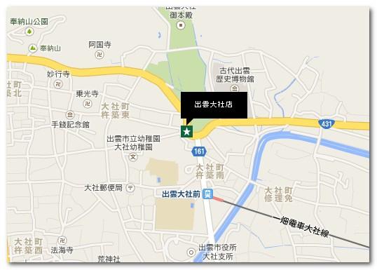 スタバ 出雲大社店 地図