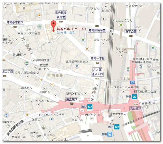 渋谷パルコPART1