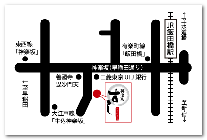 寿司アカデミー 地図