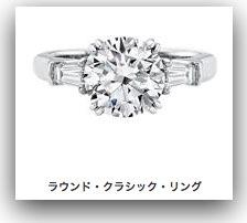 DAIGO 北川景子 婚約指輪