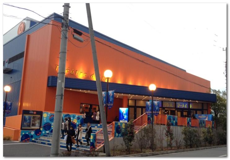 リトルマーメイド 劇場