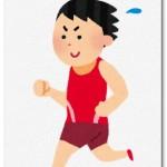 【2015】東京マラソンの限定時計!賞金は?参加方法は?