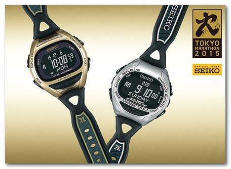 東京マラソン 限定時計