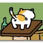 ねこあつめ公式Twitter開始!レア猫の出し方は?