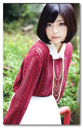 伊瀬茉莉也の画像 p1_21