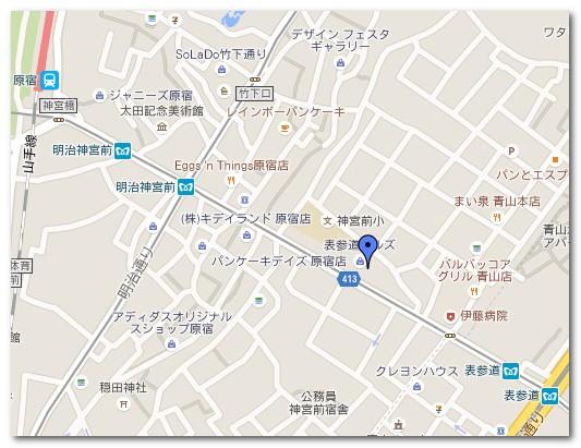 表参道ヒルズ