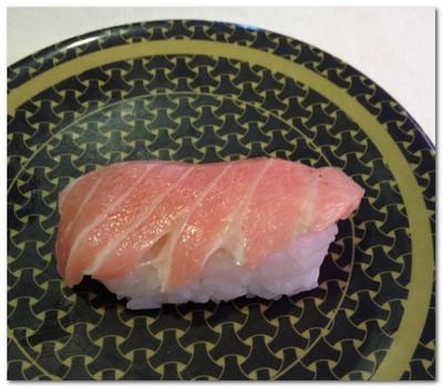 はま寿司 大トロ