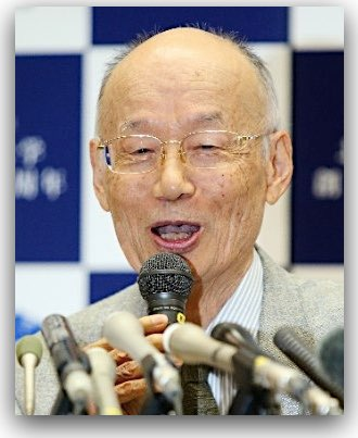 大村智 ノーベル賞