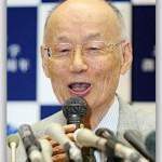 大村智氏がノーベル賞受賞!イベルメクチンとは?
