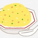 【マツコの知らない世界】板橋チャーハンが美味しそう!お店は?