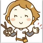 菅田将暉のホットペッパービューティーのCMが面白い!サラリーマンは誰?