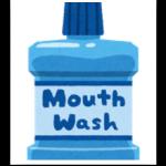【L8020乳酸菌】のマウスウォッシュの口コミは?
