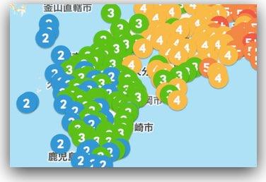 九州の震度
