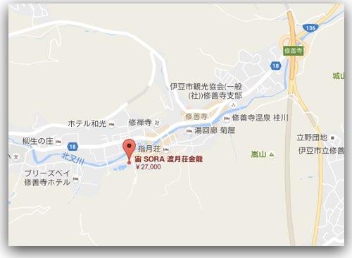 宙-SORA-渡月荘金