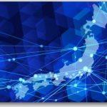【緊急】福島県沖で震度5弱の地震!津波警報・津波注意報!高さは?