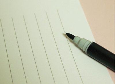 お見舞い 筆ペン